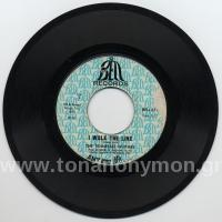 Bell records