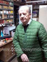 Τάσος Διττόπουλος